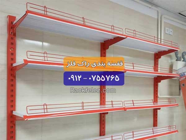 قفسه دیواری فلزی